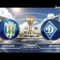 Карпати - Динамо. 0:2. Відео матчу