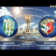 Карпати - Ворскла - 1:0. Відео матчу