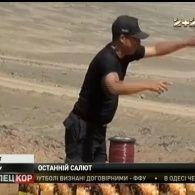У Перу підірвали понад двадцять тонн феєрверків