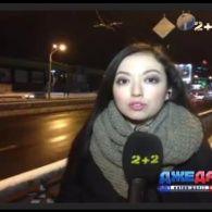 Останні події на дорогах столиці - включення Аліни Суюндукової