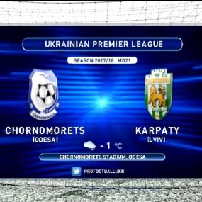 Матч ЧУ 2017/2018 - Чорноморець - Карпати - 0:0.