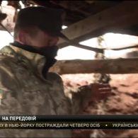 П'ятеро українських бійців отримали поранення на передовій у ніч проти понеділка