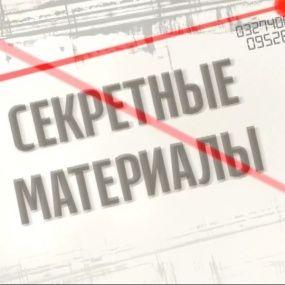 Як Росія заволоділа українськими нафтопродуктопроводами – Секретні матеріали
