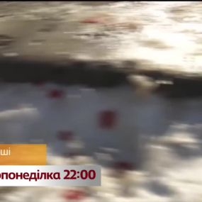 Киевлянин отбивался от коллекторов гранатами – смотрите Гроші на 1+1