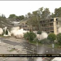 У столиці Колумбії Боготі зруйнували колишню будівлю міністерства транспорту