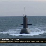 Зникла аргентинська субмарина: надії на порятунок екіпажу тануть