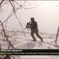На фронті цієї доби зазнав поранень один український боєць