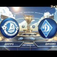 Дніпро - Динамо - 1:2. Відео матчу
