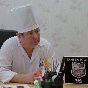 Проверка медицины города Черкассы. Новый инспектор Фреймут. Города - 7 серия, 4 сезон