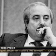 """В Італії помер один із найжорстокіших босів сицилійської мафії """"Коза Ностра"""" - Тото Ріїна"""