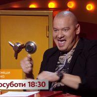 Рассмеши комика - смотри новый сезон на 1+1. Тизер 2