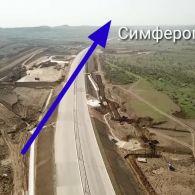 Під'їзди до Кримського мосту