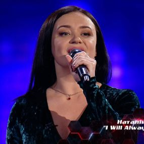 """Наталія Білоусова – """"I Will Always Love You"""" – вибір наосліп – Голос країни 8 сезон"""