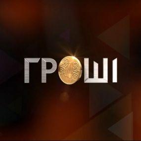 Национализация Приватбанка и борьба с интеллектуальным пиратством в Украине - Гроші
