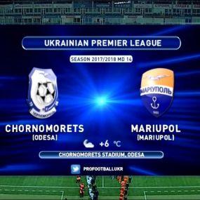 Матч ЧУ 2017/2018 - Чорноморець - Маріуполь - 0:0.
