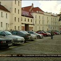 Литва віддасть Україні зброї на 2 млн євро