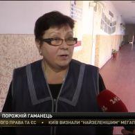 На Рівненщині понад тисячу бюджетників кілька місяців не отримують зарплати
