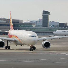 Чому деякі японці були проти будування аеропорту Наріта