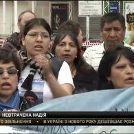 Сім'ї екіпажу зниклого аргентинського підводного човна просять владу відновити пошуки