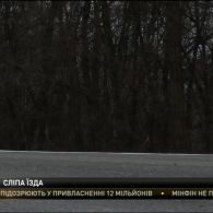 Під колесами авто на Чернігівщині загинула мама з двома малими дітьми