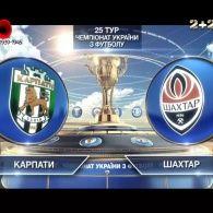 Найяскравіші моменти матчу: Карпати - Шахтар