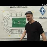 Рот народа. Сборная Украины на Евро-2016