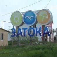 Как власть Затоки пытается отжать эстонские миллиона - Гроші