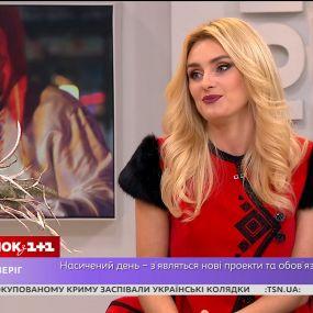 Співачка Ірина Федишин завітала у студію Сніданку з 1+1