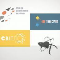 День дизайнера України