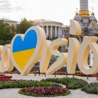 Як Київ підготувався до Євробачення-2017