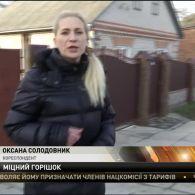 """""""Міцний горішок"""" по-українськи"""