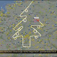 Найбільший пасажирський літак намалював у небі над Німеччиною різдвяну ялинку