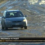 На Буковині затримали браконьєрів, які випадково розстріляли автомобіль односельчанки