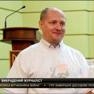 У Мінську заарештували українського журналіста за ''шпигунство''