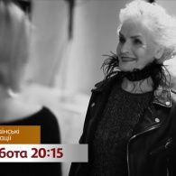 Украинские пенсионерки и безвиз - смотрите Украинские сенсации каждую субботу на 1+1