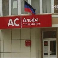 Бизнес с террористами: какие украинские компании зарабатывают деньги на оккупированных территориях - Гроші