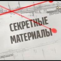 Будинки українських політиків втікачів в Криму
