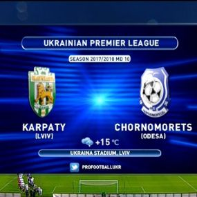 Матч ЧУ 2017/2018 - Карпати - Чорноморець - 1:1.