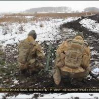 Бійці в зоні бойових дій випробували новий міномет