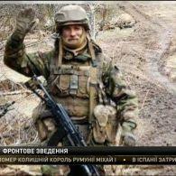 На Донеччині загинув боєць добровольчого підрозділу