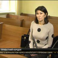 В Ужгороді обирають запобіжний захід Еріці Шинкевич