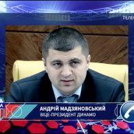 """Віце-президент Динамо розповів про компроміс, який клуб запропонував щодо """"маріупольського"""" питання"""