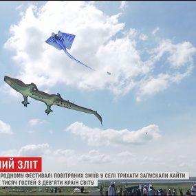 """""""Одно небо - один мир»: на Николаевщине устроили фестиваль воздушных змеев"""