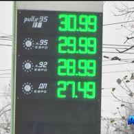 В Україні різко підскочили ціни на бензин