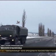 В Дебальцевому зафільмували колону військової техніки, яка поверталася після заколоту