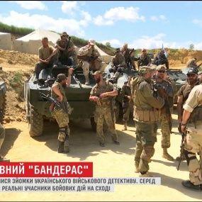"""На Одещині знімають український військовий детектив """"Позивний """"Бандерас"""""""