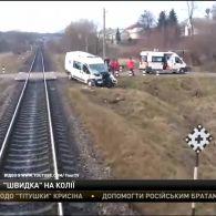 На Львівщині зіткнулися потяг і швидка