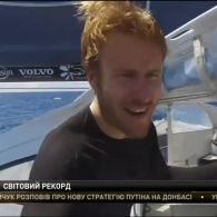 Довкола світу за 42 дні: французький яхтсмен встановив світовий рекорд