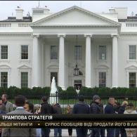 США не збираються примирятися зі спробами Росії анексувати частини України