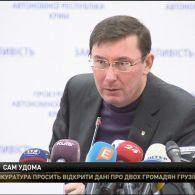 Генеральна прокуратура викликає Михеїла Саакашвілі на допит